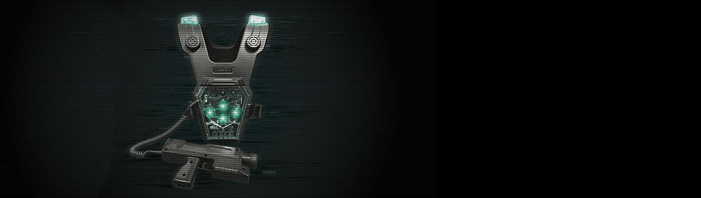 LaserMaxx Lasergames page banner